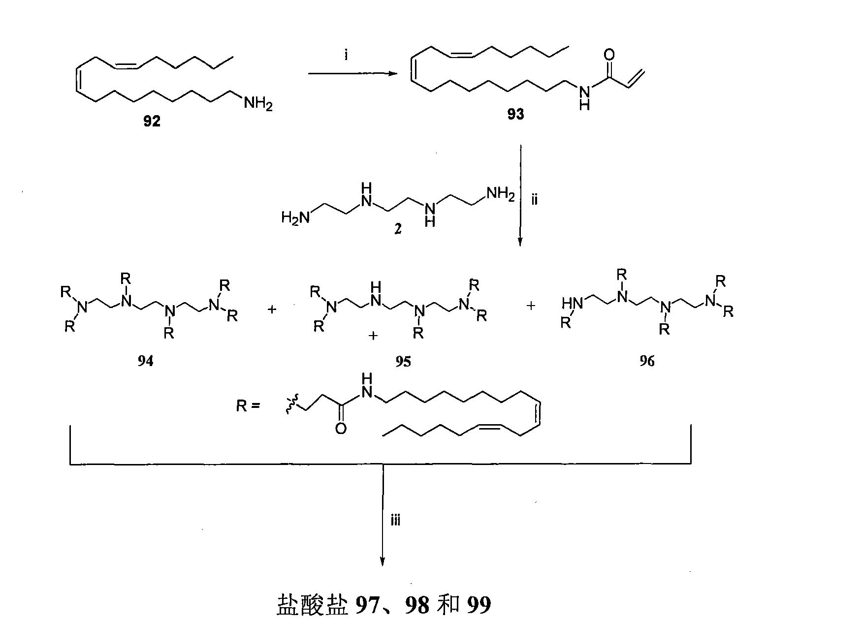Figure CN101616677BD00861
