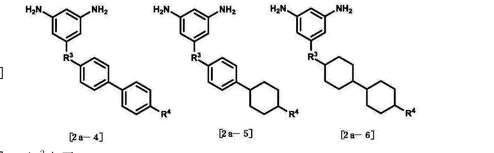 Figure CN105683828AD00154
