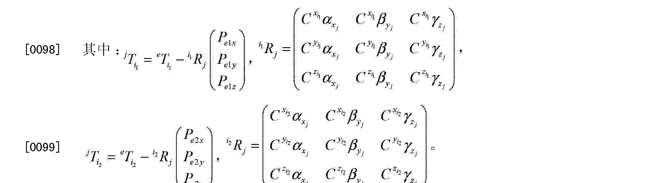 Figure CN104165584AD00141