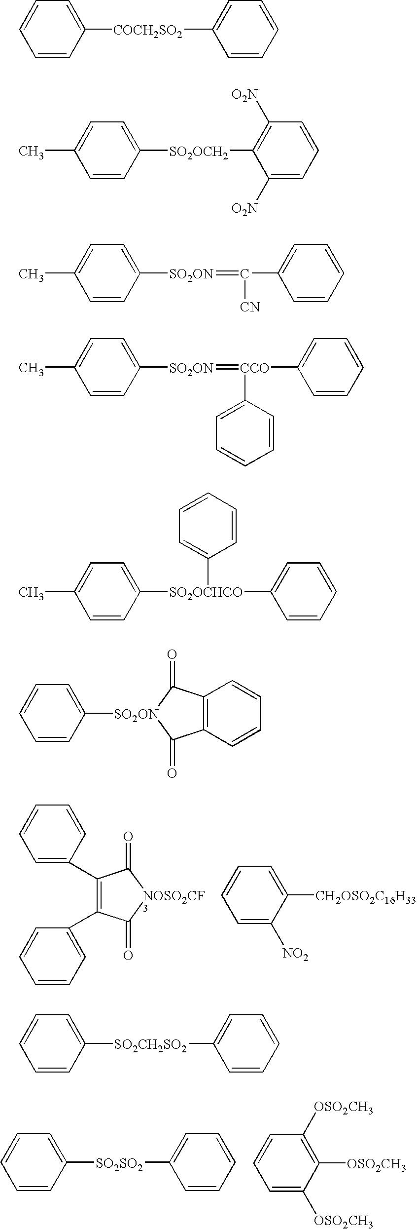 Figure US20040052968A1-20040318-C00007