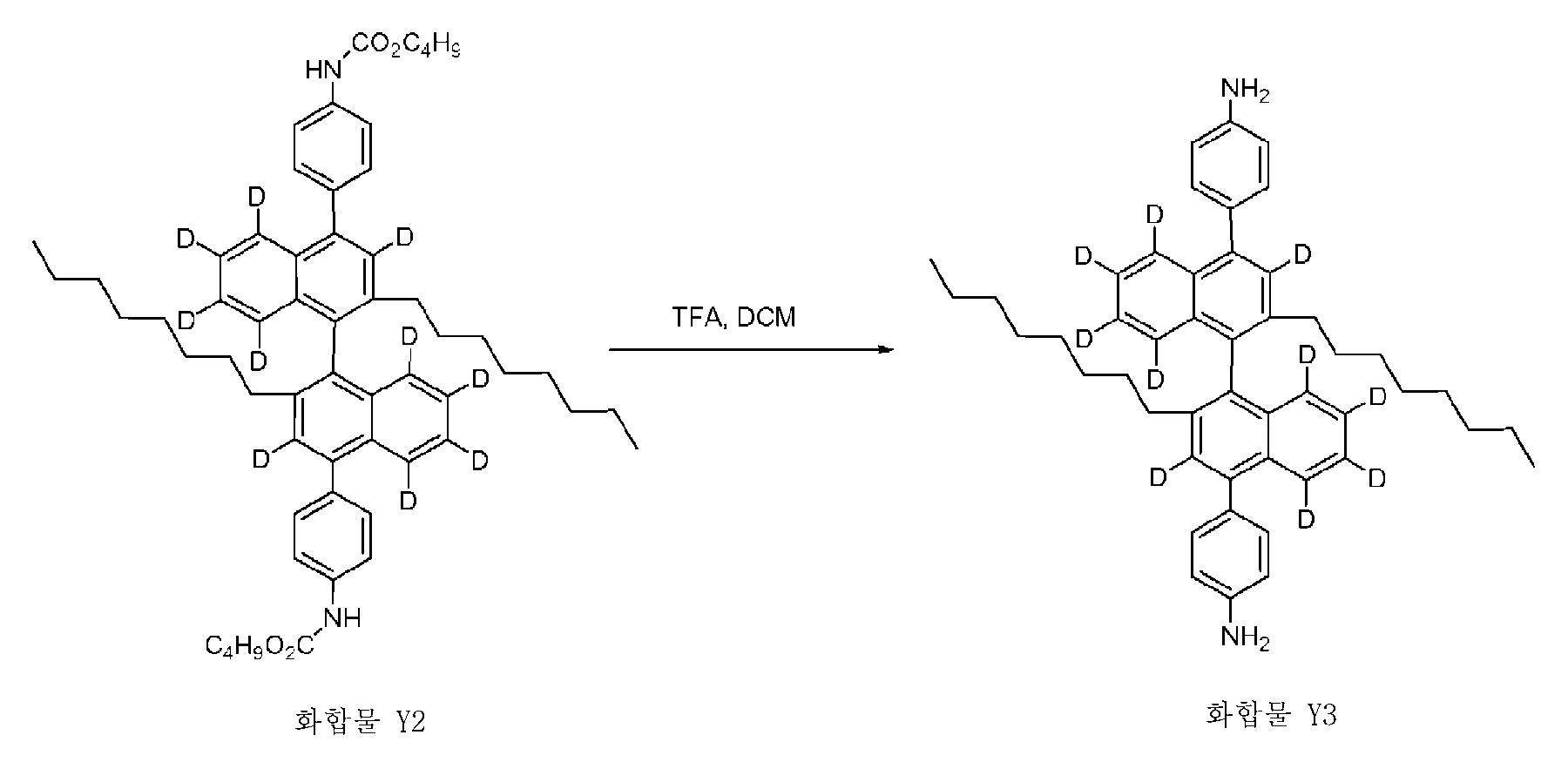 Figure 112011086184878-pct00041