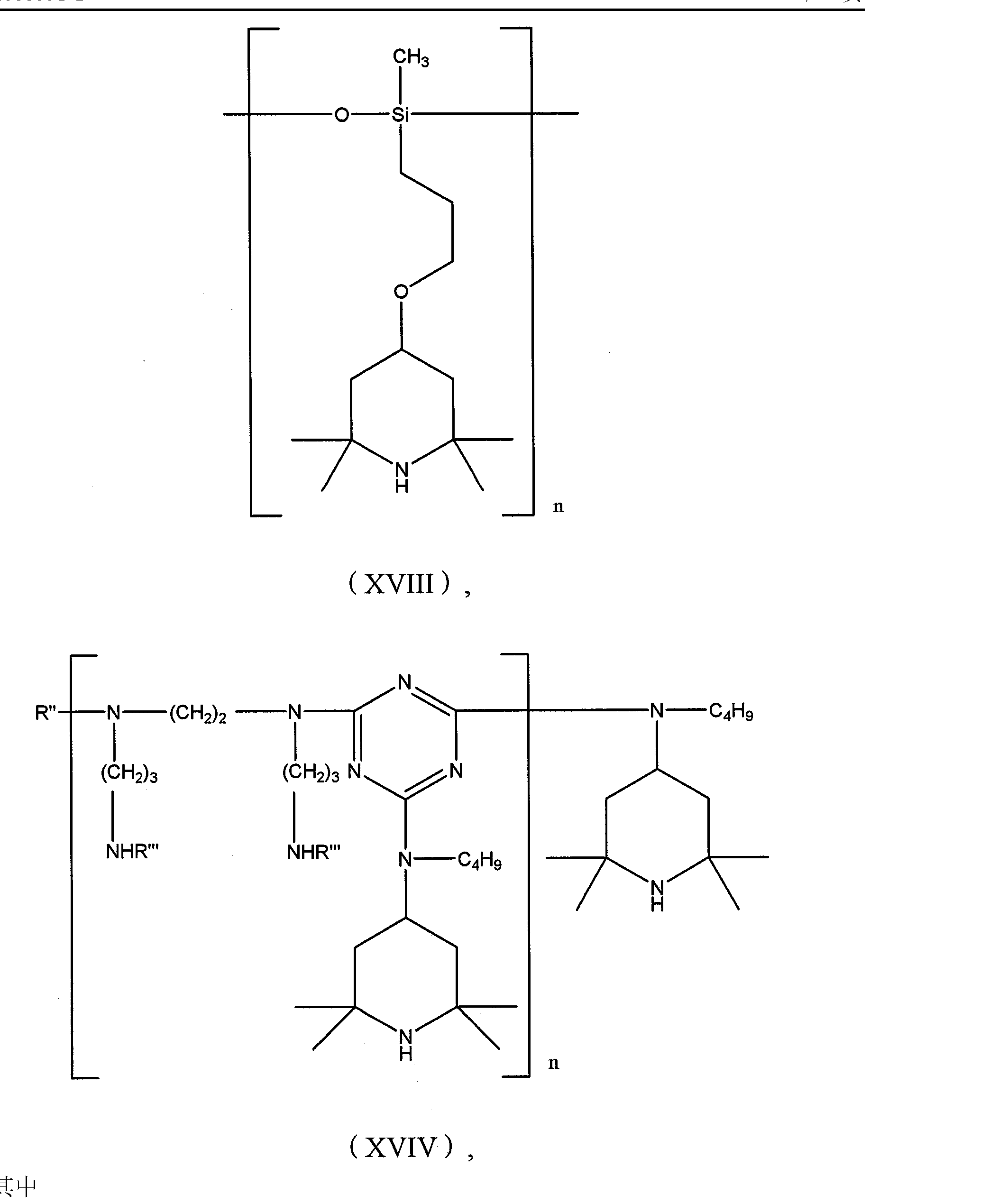 Figure CN101688004BC00101