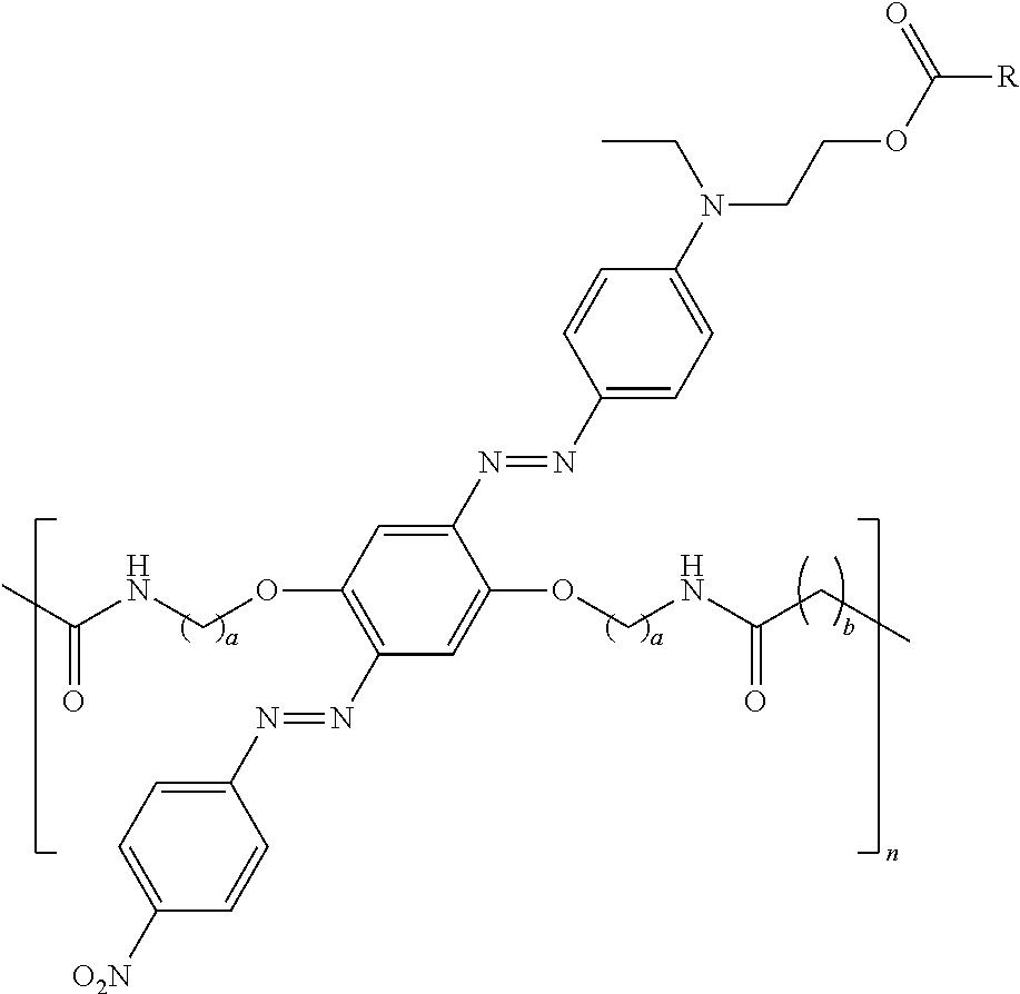 Figure US10340082-20190702-C00021