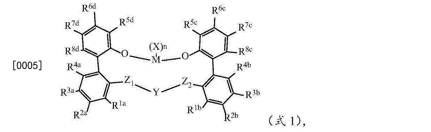 Figure CN107041138AD00081