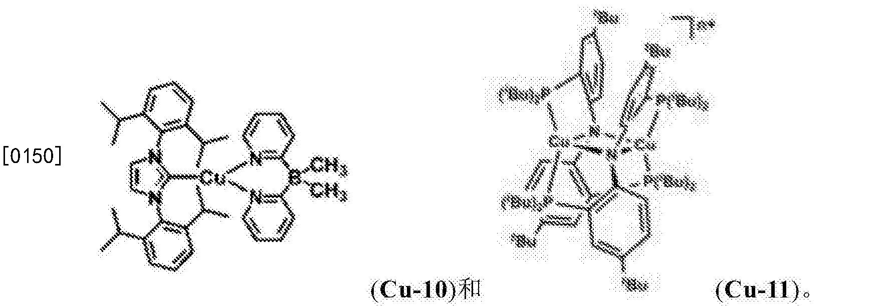 Figure CN107735880AD00321