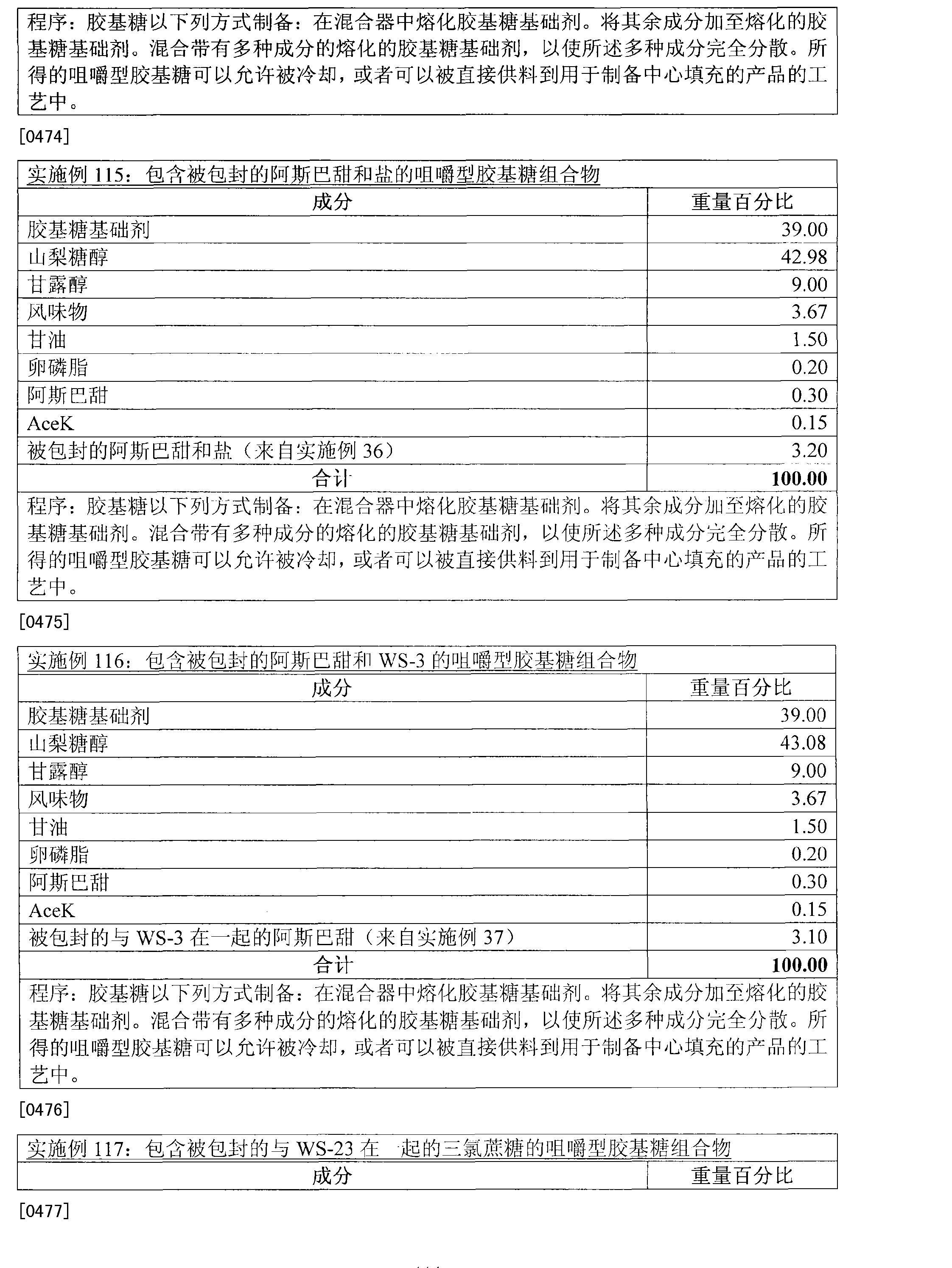 Figure CN101179944BD01141