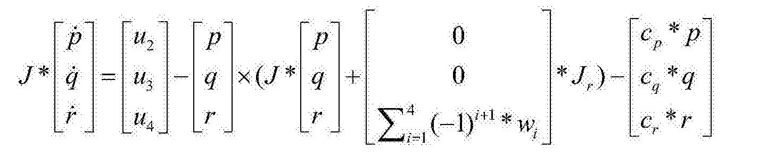 Figure CN104932512BD00132