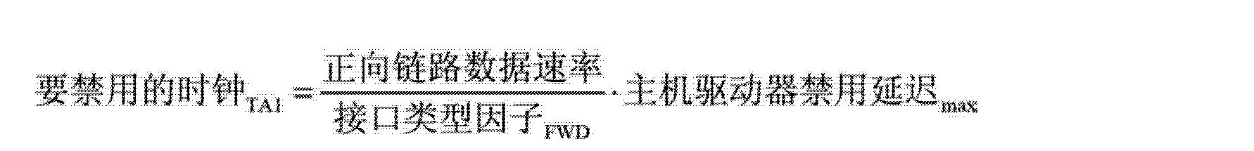 Figure CN102801595AD00821