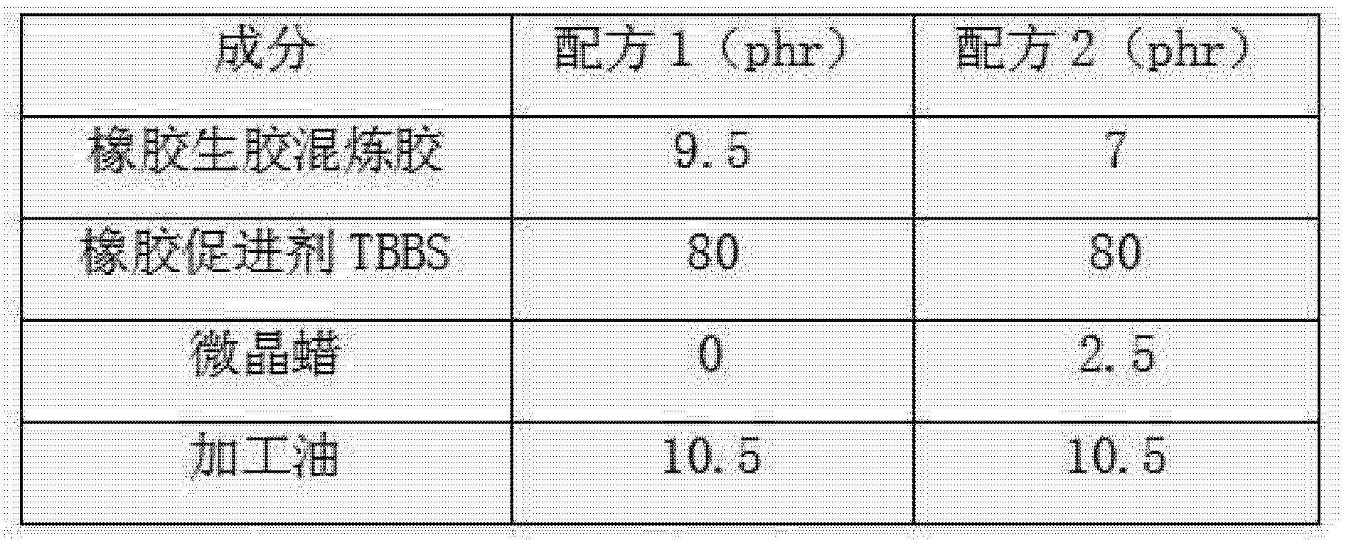 Figure CN104119547AD00053