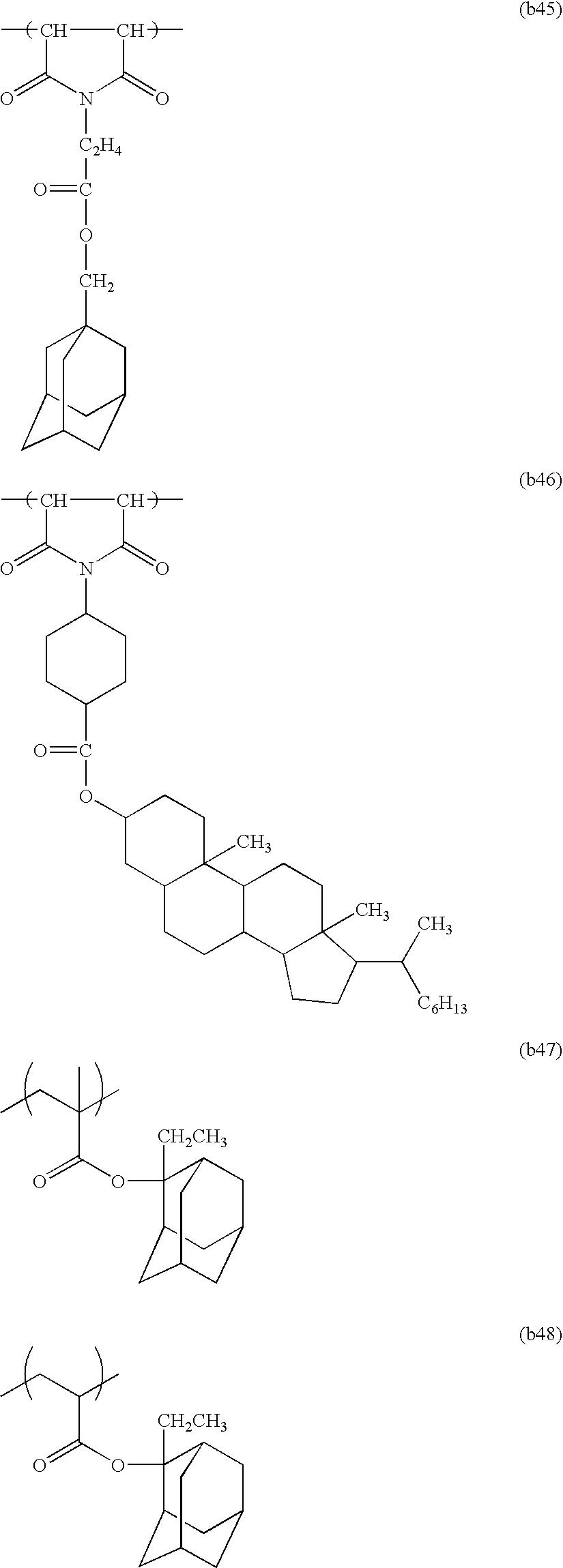Figure US20070003871A1-20070104-C00073