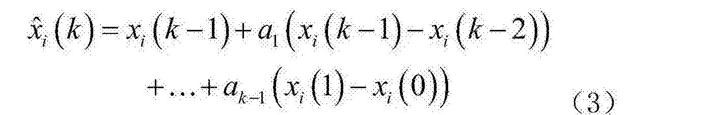 Figure CN104219759BC00024