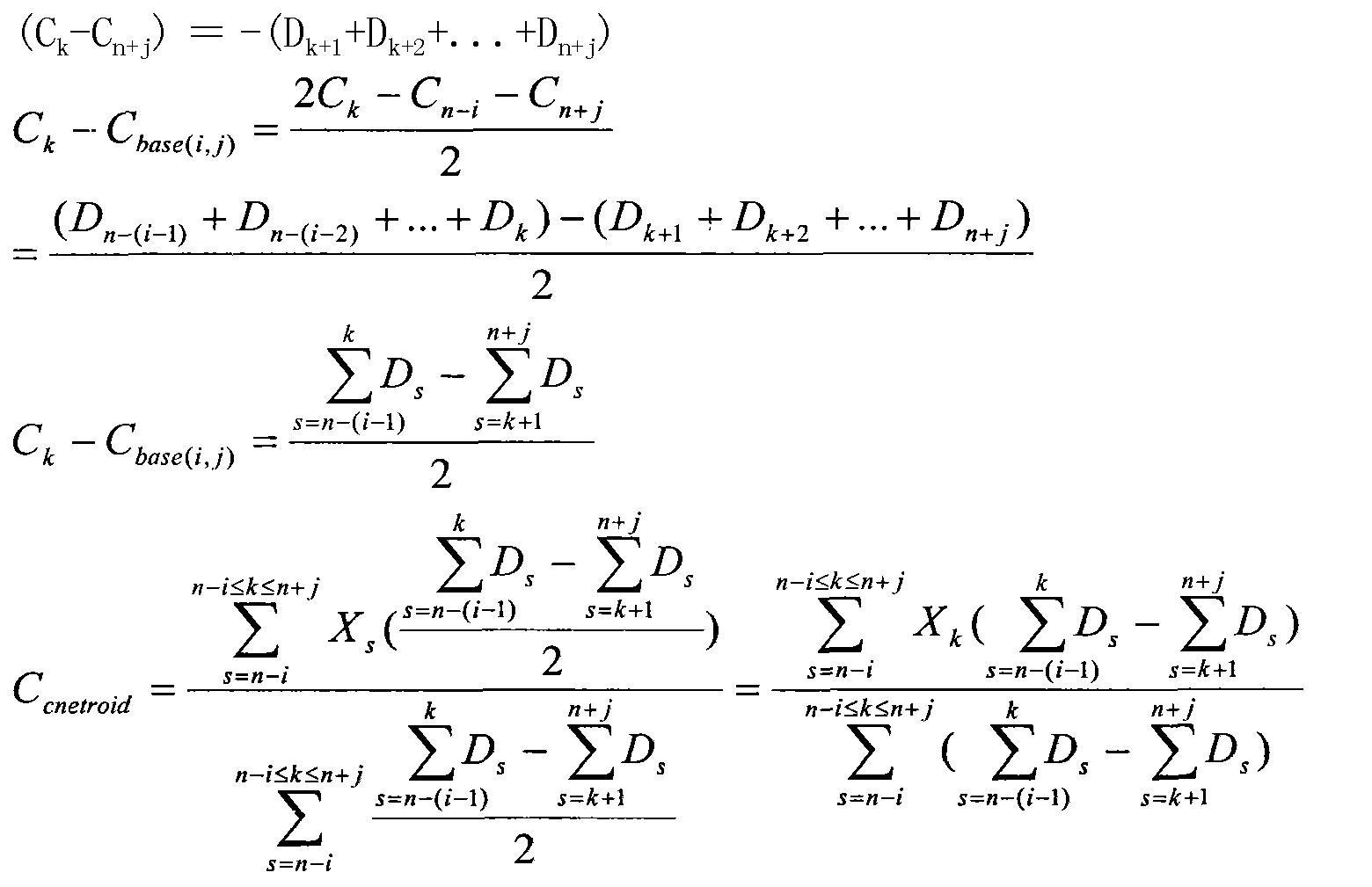 Figure CN102043507BD00251