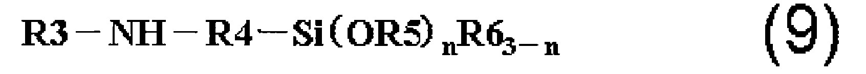 Figure 112011071385123-pat00066