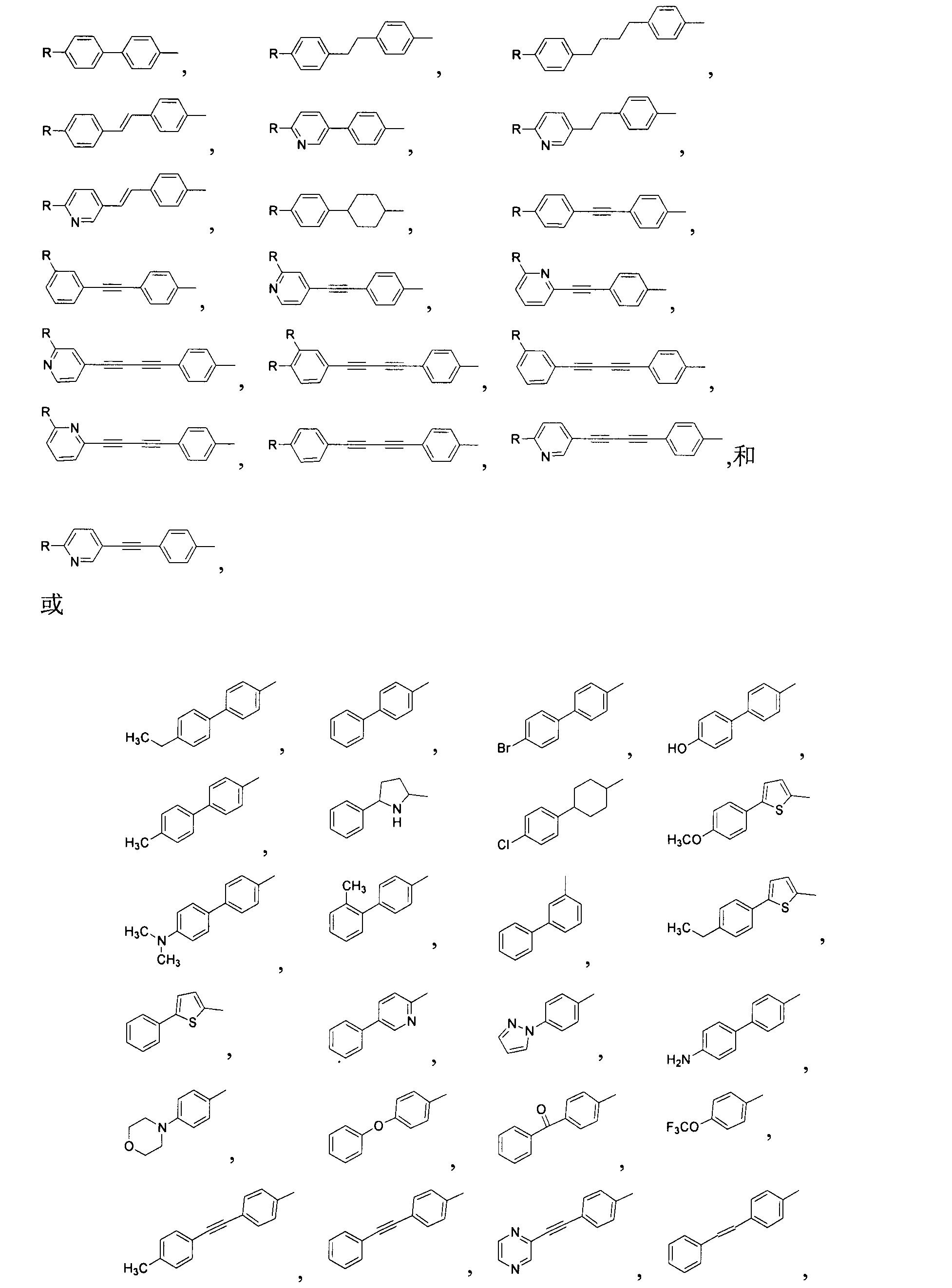 Figure CN102267924AD00441