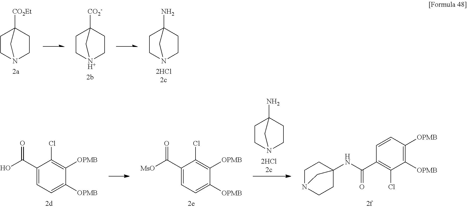 Figure US09145425-20150929-C00079