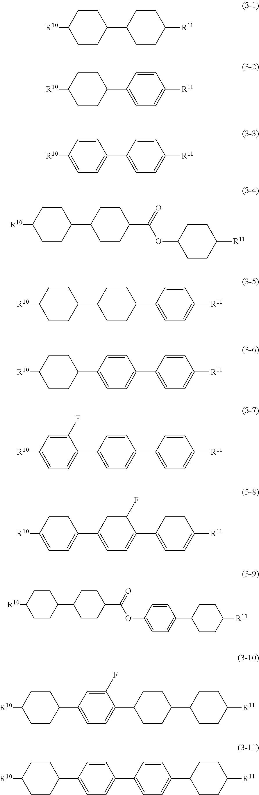 Figure US20150299571A1-20151022-C00011