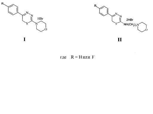 RU2597764C2 - Применение соединений класса 1,3,4-тиадиазина в ...