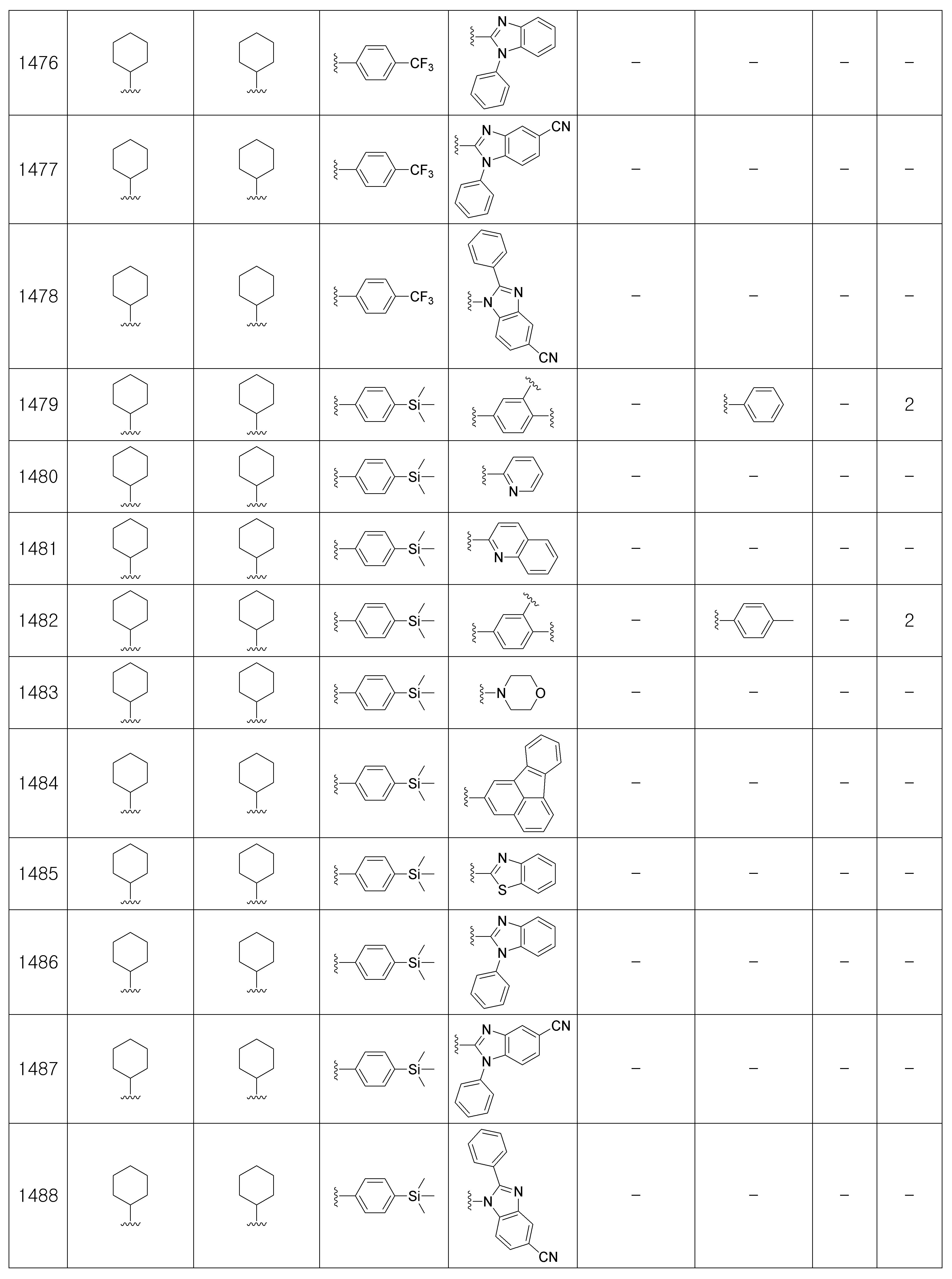 Figure 112007083008831-pat00177