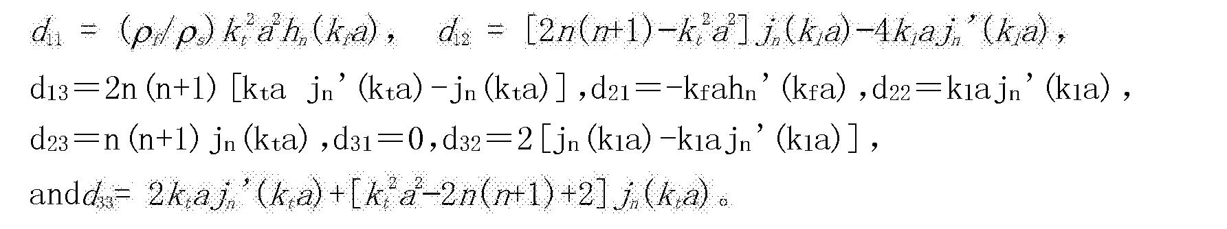 Figure CN106501182AD00071
