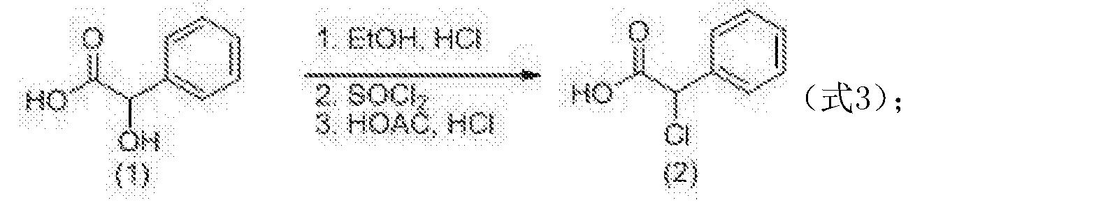 Figure CN103420823BC00023