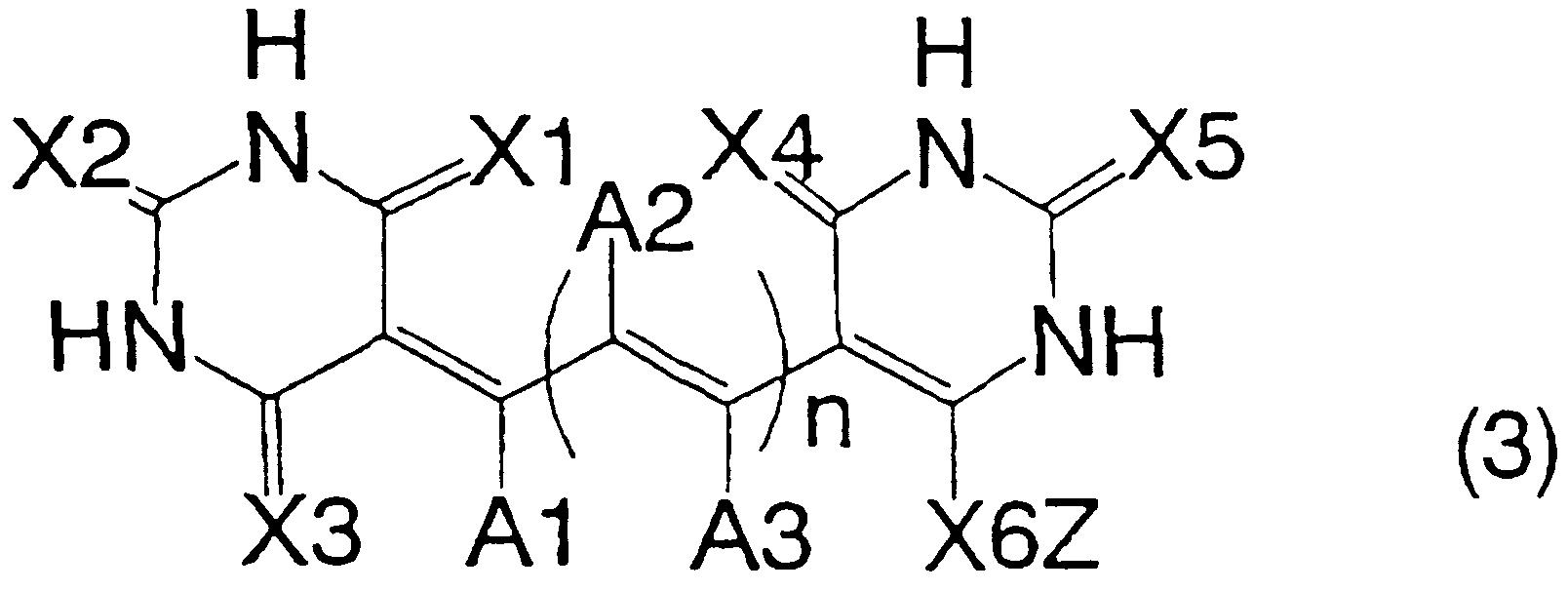 Figure 112003032953391-pct00003