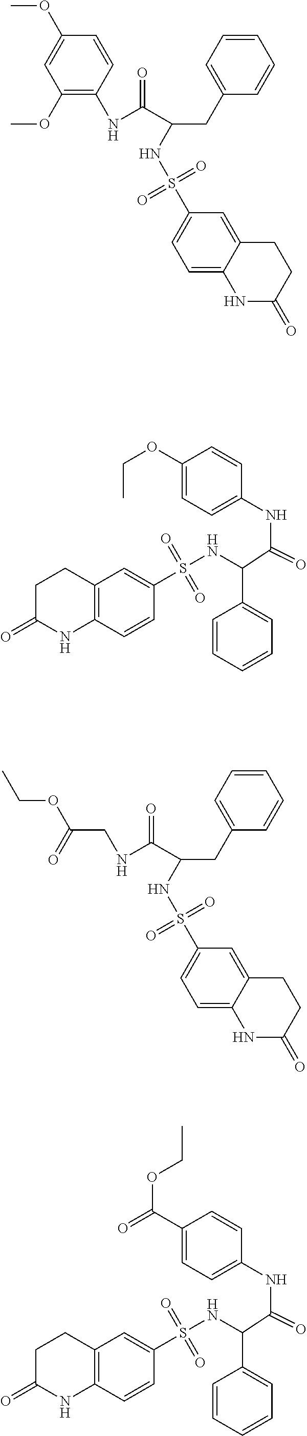Figure US08957075-20150217-C00013