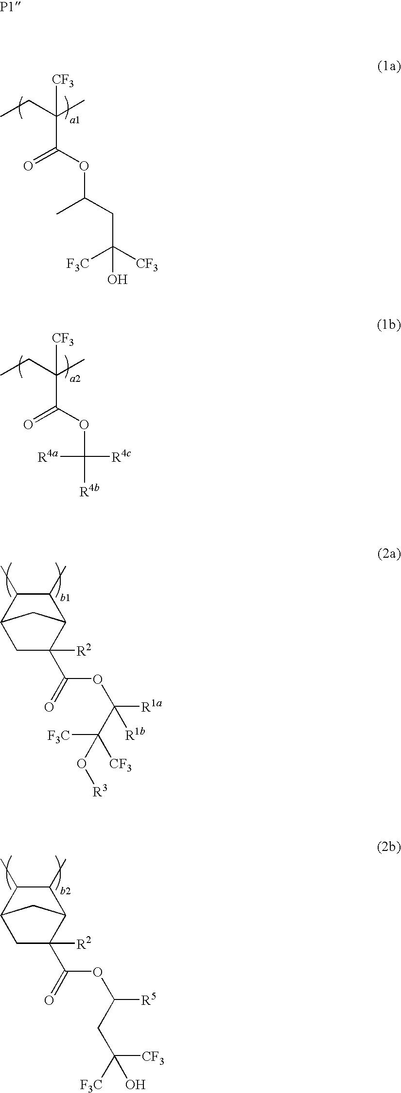 Figure US20090280434A1-20091112-C00090