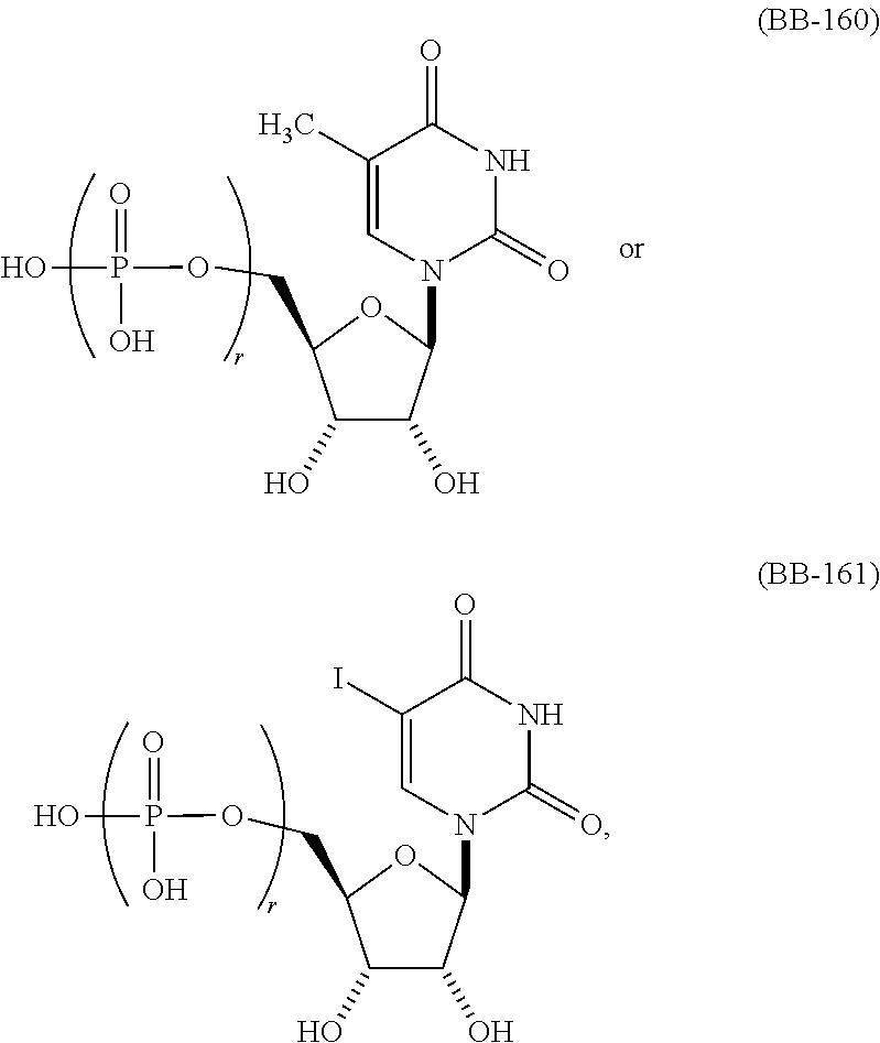 04 chevrolet silverado nvg 246 transfer case diagram
