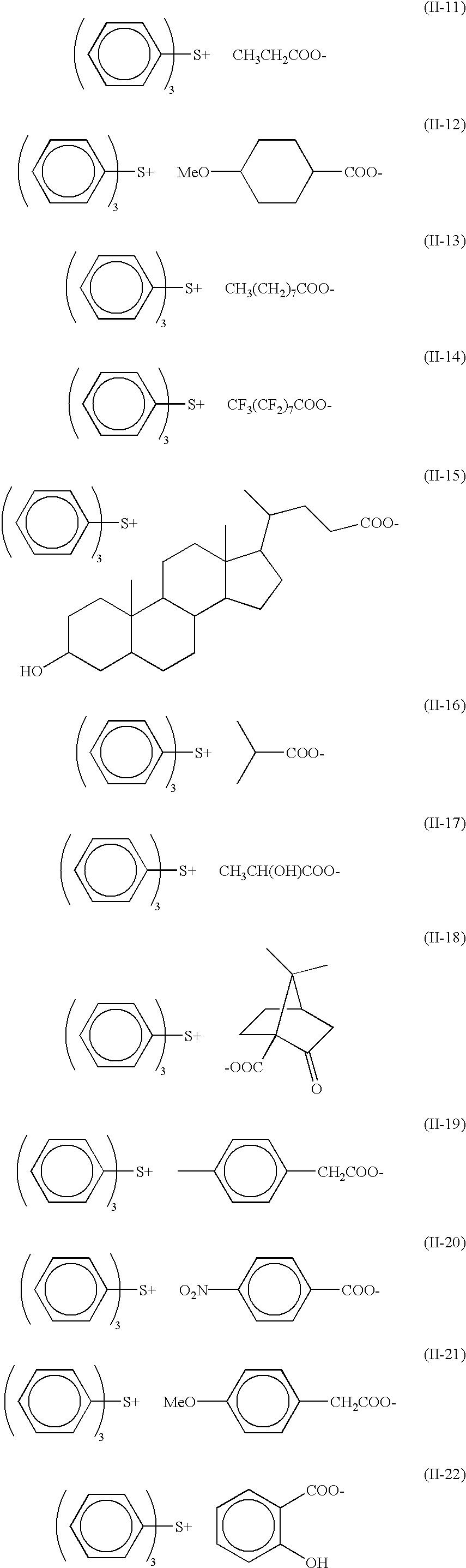 Figure US06492091-20021210-C00084