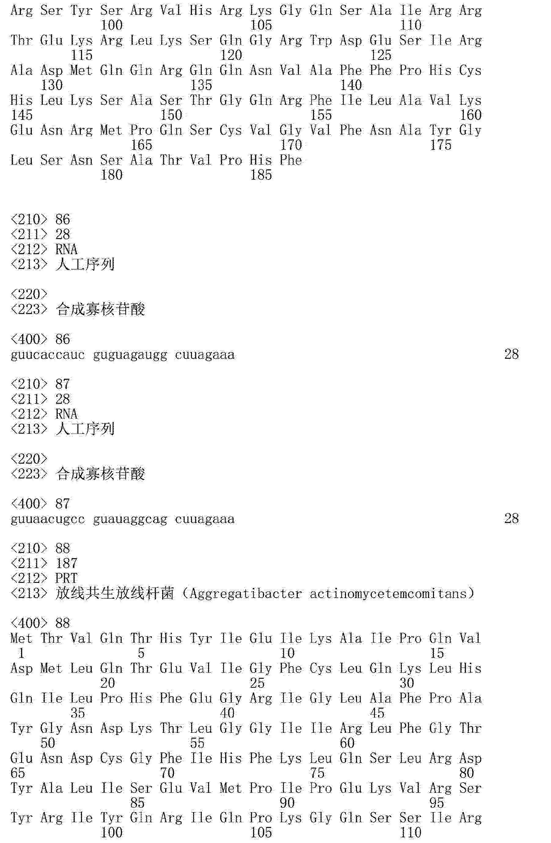 Figure CN103038338AD00761