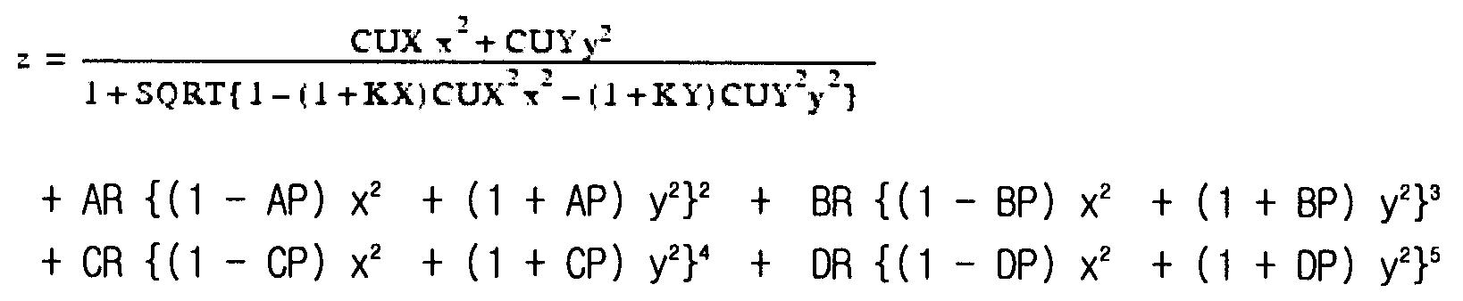 Figure 112007068028263-pat00001