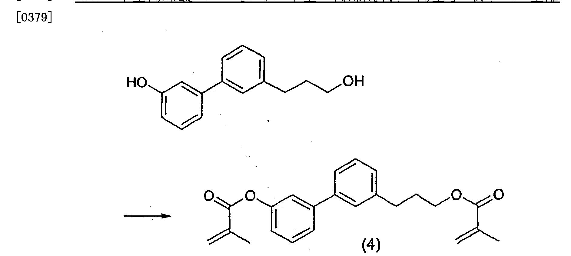 Figure CN101848978BD00722