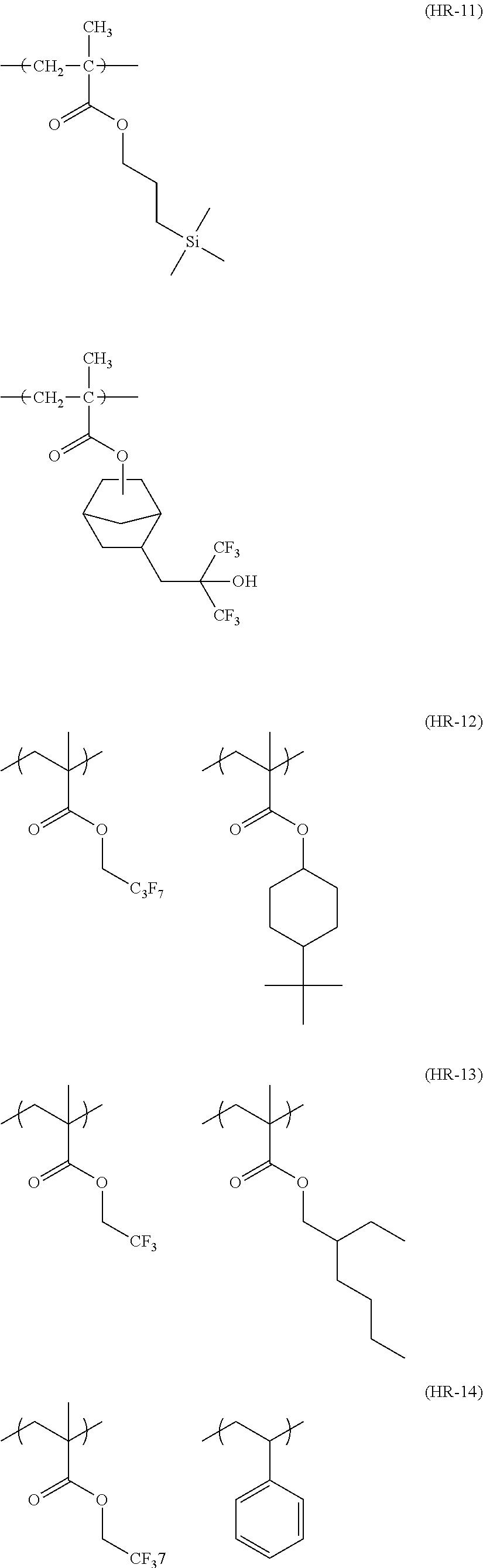 Figure US08404427-20130326-C00151