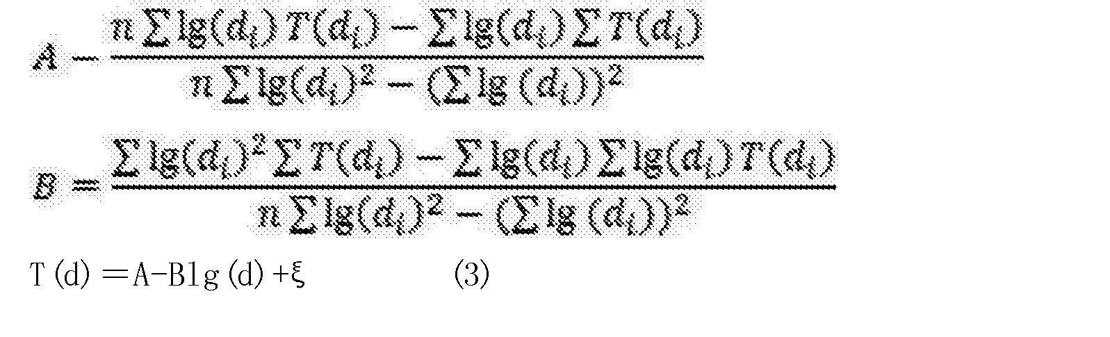Figure CN107302752AC00022