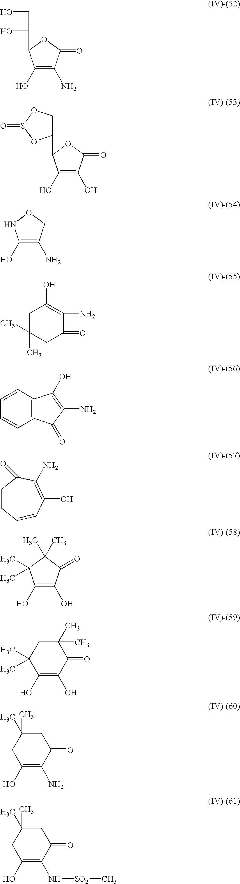 Figure US07332265-20080219-C00015