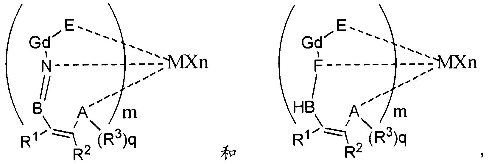Figure imgf000009_0001