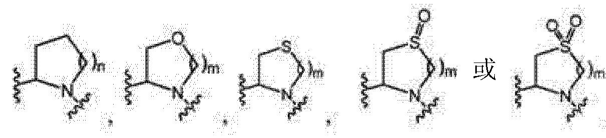 Figure CN102264737AD00203