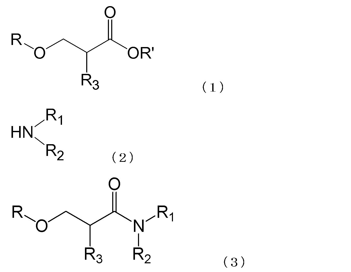 WO2013153754A1 - β-アルコキシ...
