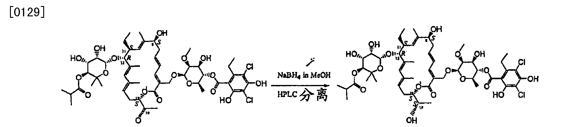 Figure CN102614207BD00162