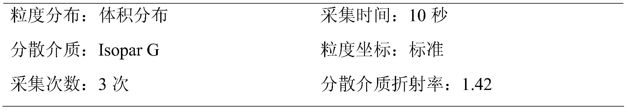 Figure PCTCN2016102022-appb-000005