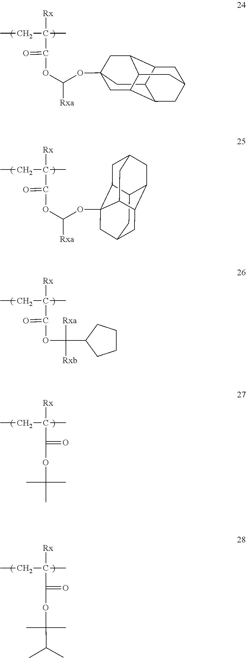 Figure US08632942-20140121-C00014