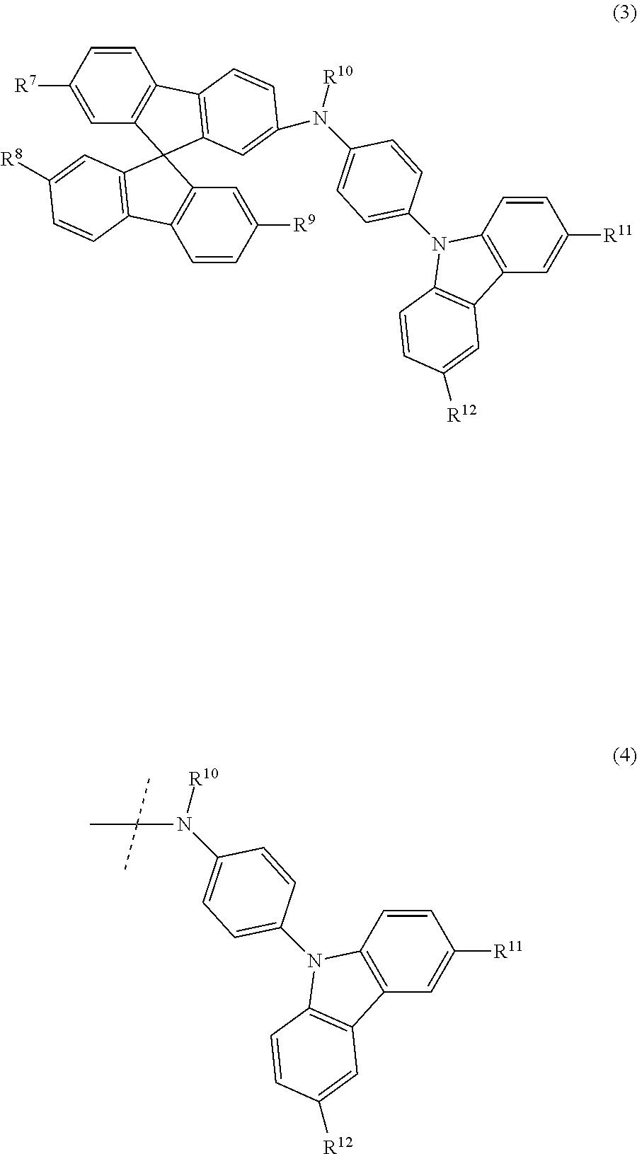Figure US09548457-20170117-C00003