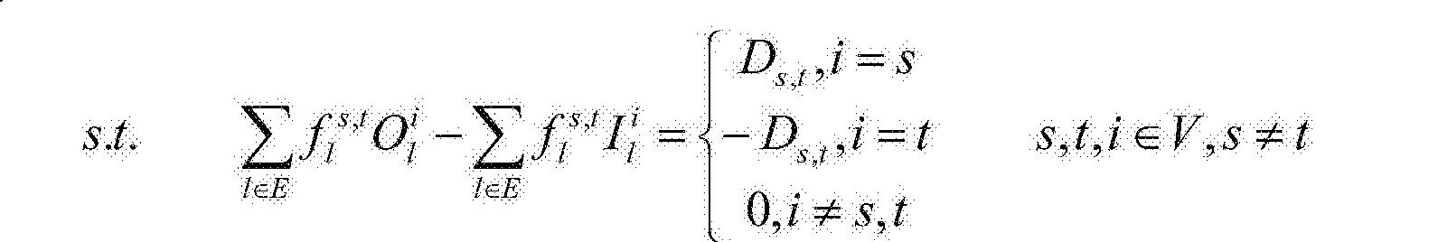 Figure CN103685011BC00032