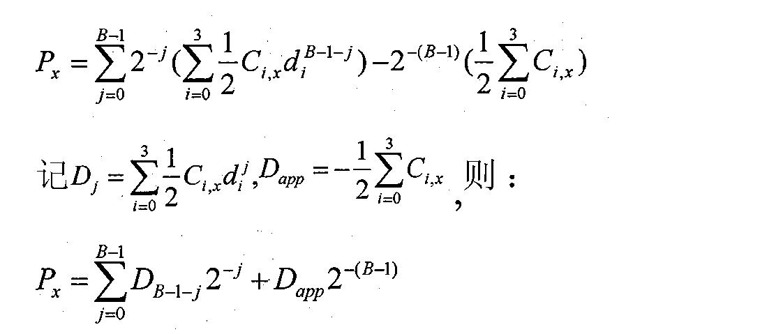 Figure CN202084032UD00072