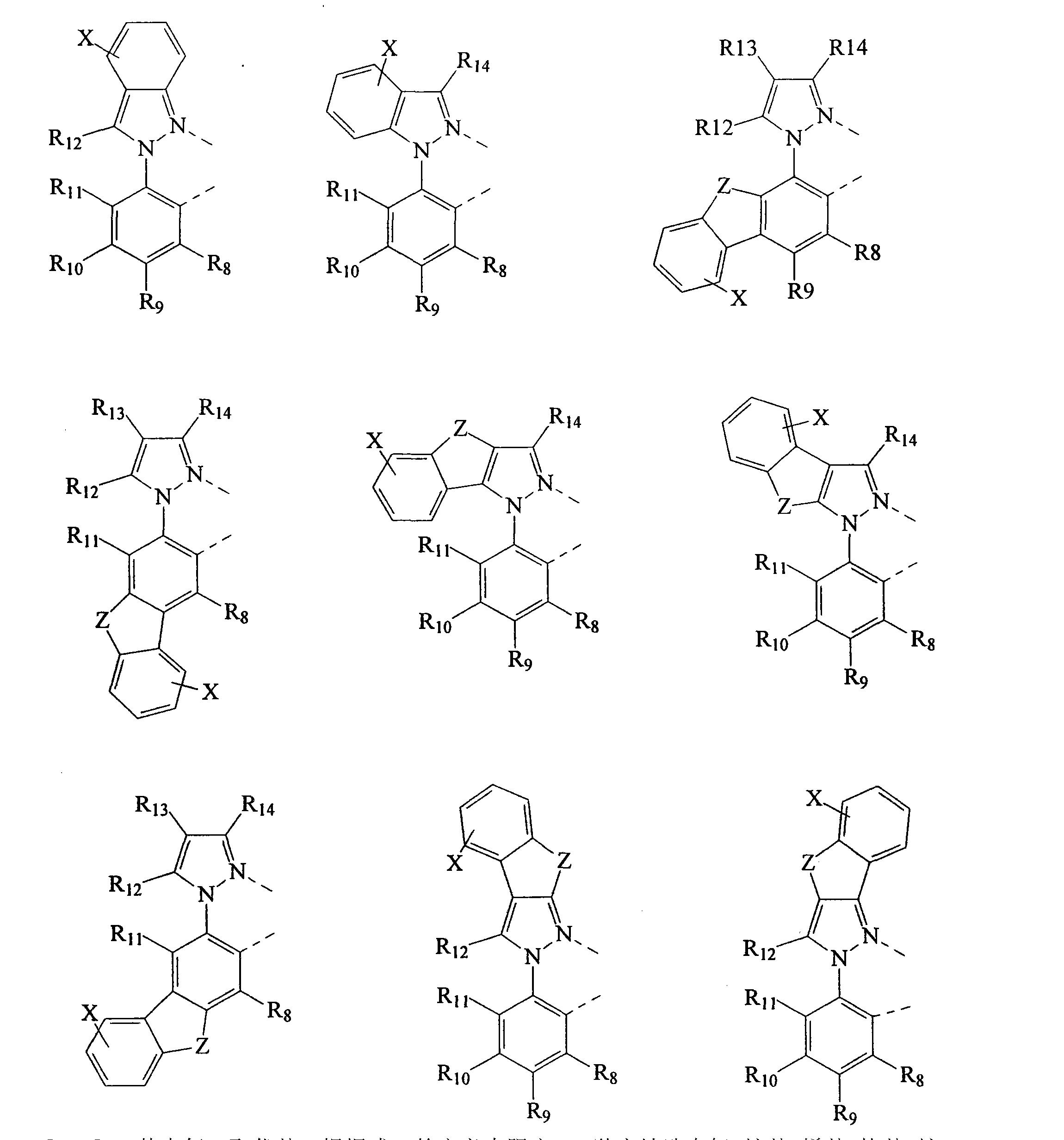Figure CN101429219BD00231