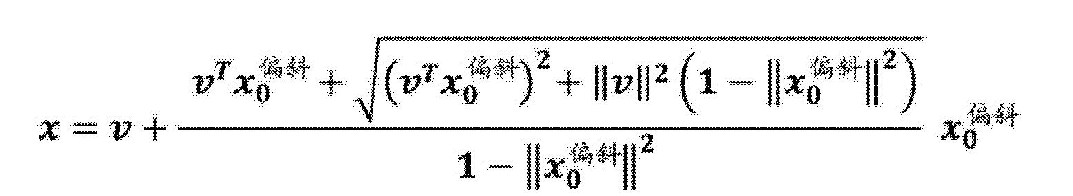Figure CN104282036AD00232