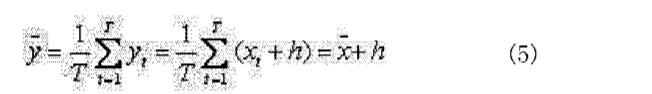 Figure CN102014278AD00083