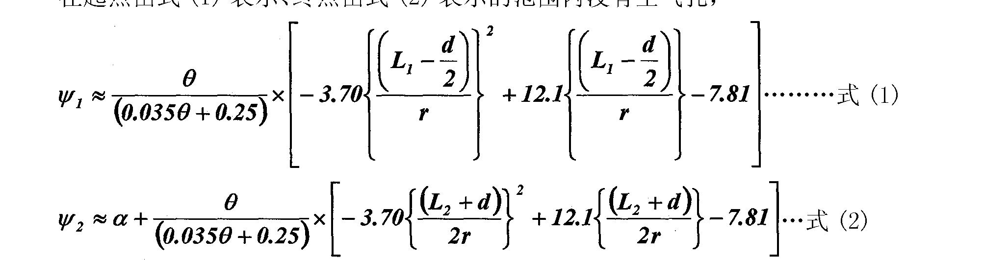 Figure CN101858595BC00031