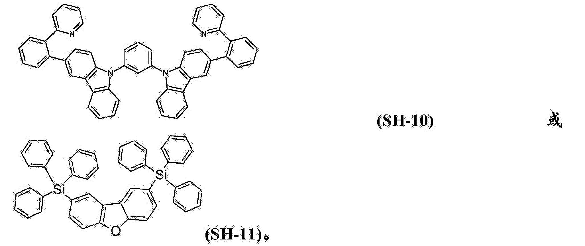 Figure CN105993083BC00141