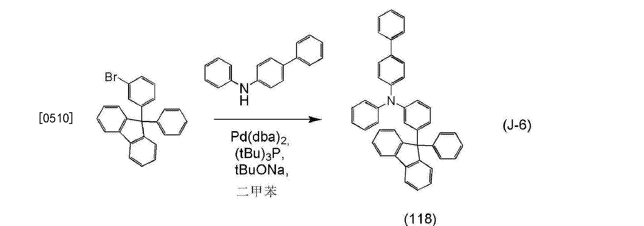Figure CN106866430AD00671
